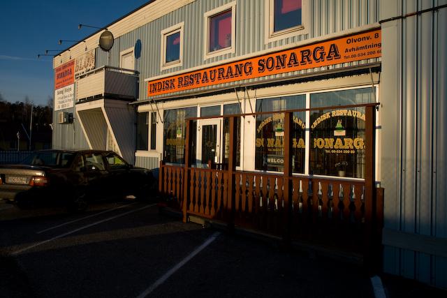 Restaurang Sonarga